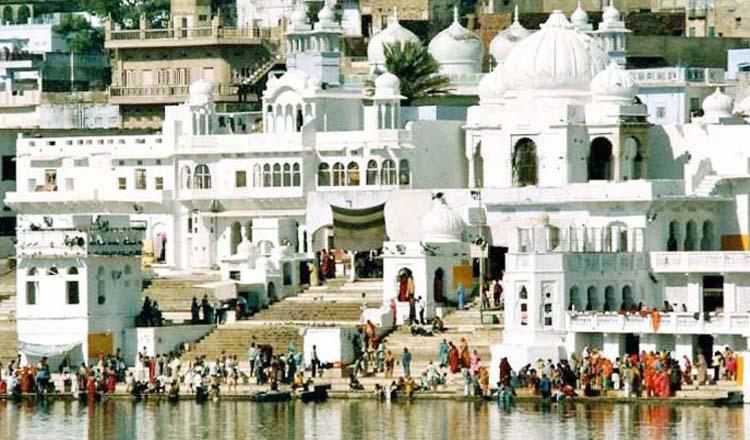 Geo Tours And Travels Mumbai